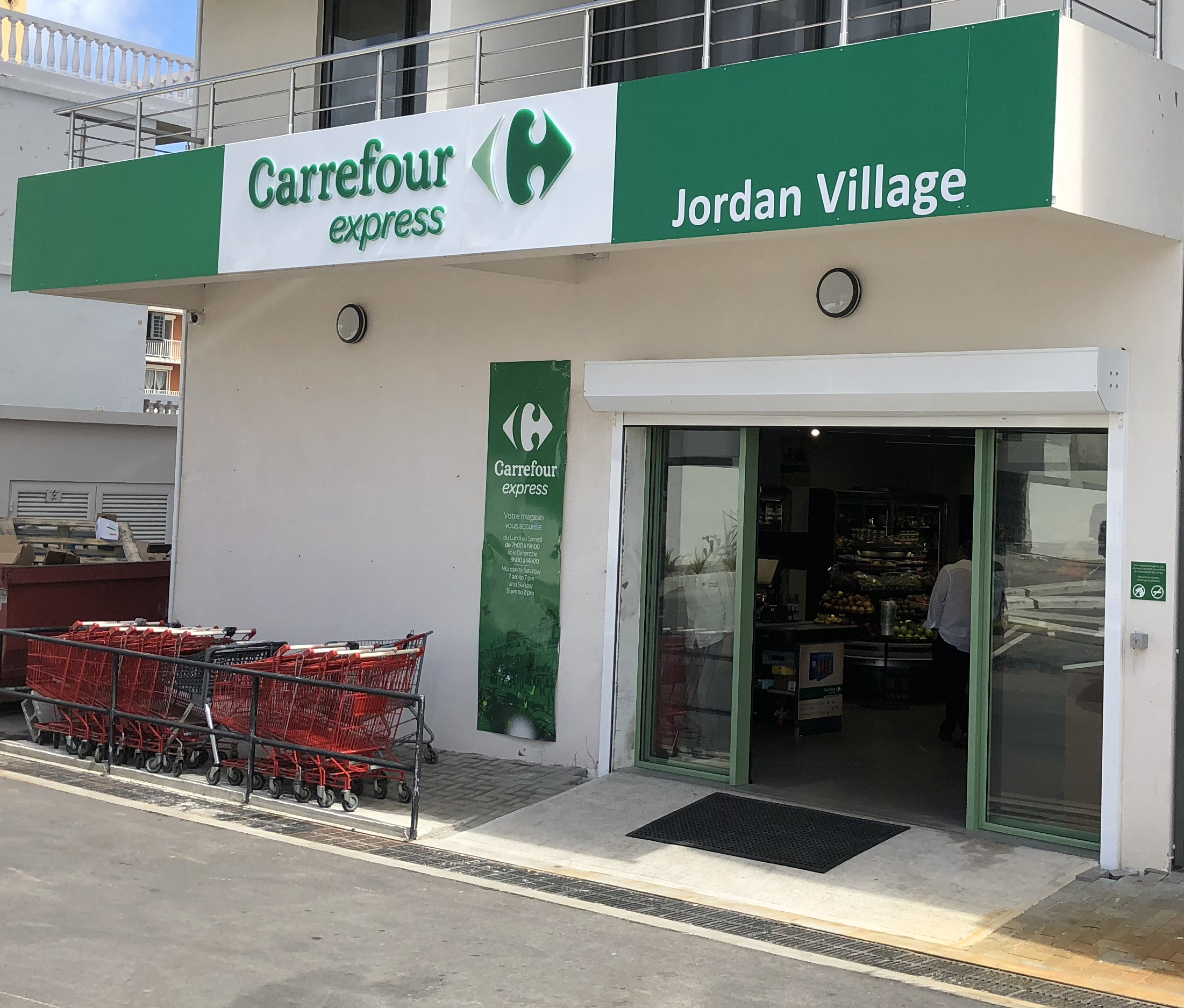 Carrefour Express, Jordon Village